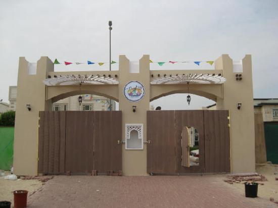 Saudi Arabia: sanabis doukhallah fistival enterrance