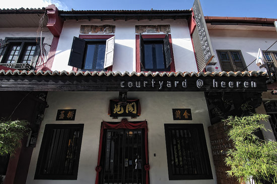 Courtyard @ Heeren Boutique Hotel: Courtyard @ Heeren Front View