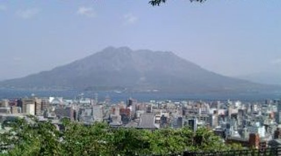 Mt. Shiroyama: 城山観光ホテル外