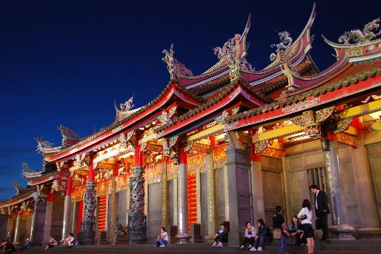 Hsing Tian Kong: Xingtiangong