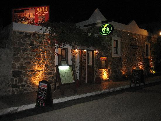 Avli Restaurant : This is one of the two entrance...between the central square and the taxi station, in an side ro