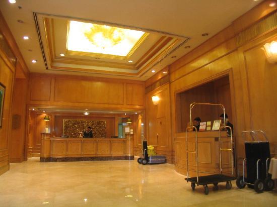 Richmonde Hotel Ortigas: フロント