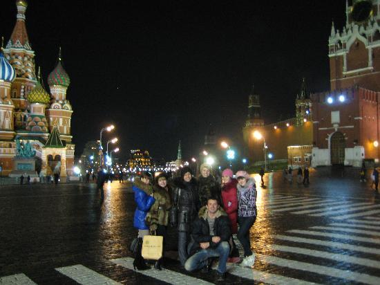 Moscow, Russia: Red Square and Russian Girls from Novosibirsk