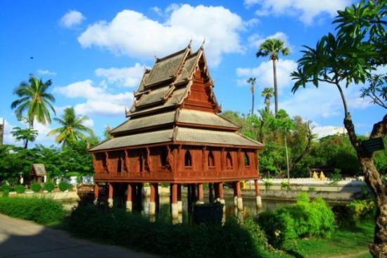 Ubon Ratchathani Photo