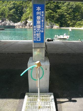 Todogasaki: どうして蛇口なんだろう・・・?