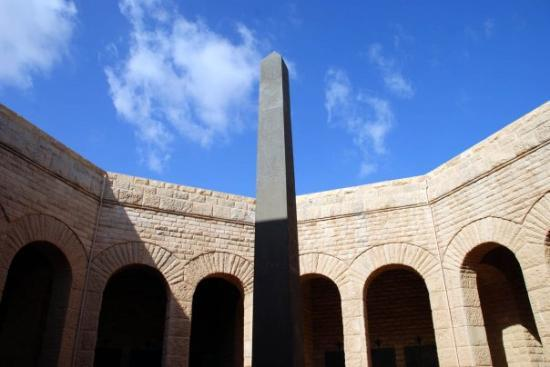 El Alamein Foto