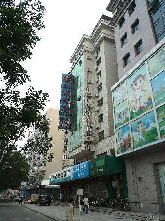 Wangfujing Dawan Hotel: 建物外観