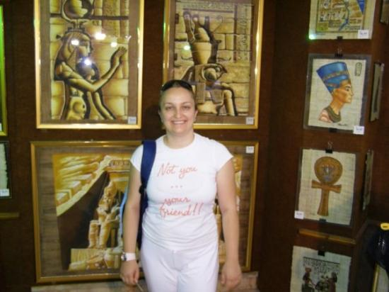 Papyrus Institute - Cairo