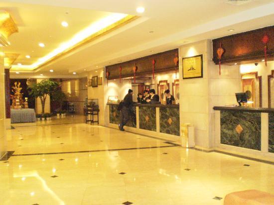 Jingjiang International Hotel: recepcion
