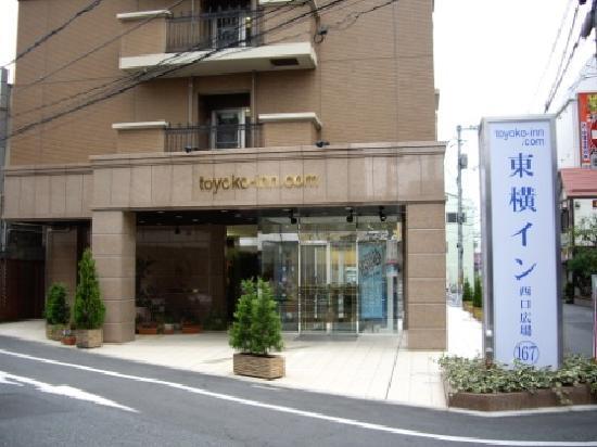 Toyoko Inn Okayama eki nishiguchi hiroba : Entrada del hotel