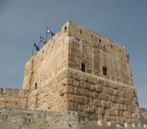 Musée de la Tour de David : The Tower of David
