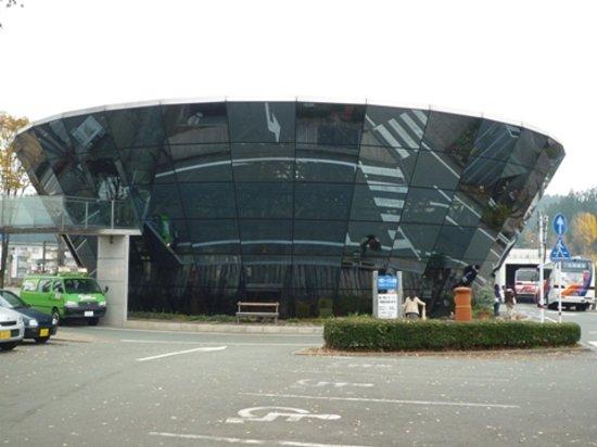 ゆうステーション(道の駅)