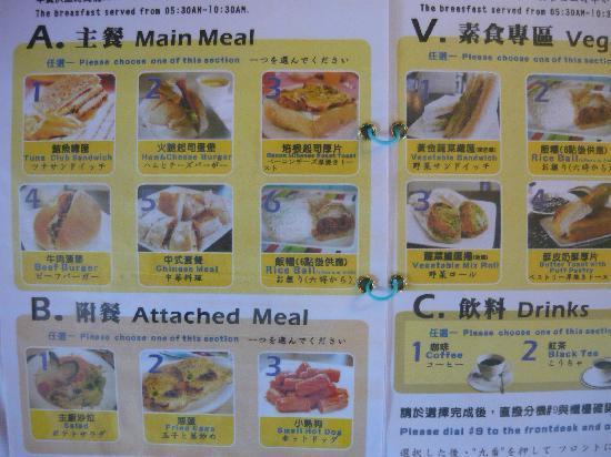โรงแรมลัคกี้ นิวส์ คลาสสิค: 朝食メニュー(事前選択制)