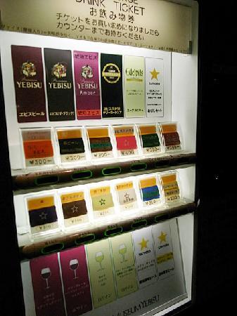 Museum of Yebisu Beer: 券売機