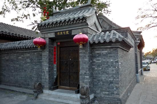 Beijing Courtel: hutong near hotel