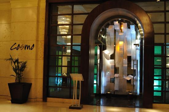 Le Grand Amman Managed By AccorHotels: Cosmo Restuarant - where we had breakfast every morning.
