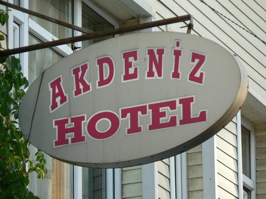 Istanbul Hotel Akdeniz: Akdeniz hotel at Sultanahmed tram station