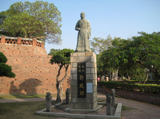 Anping Fort (Anping gubao): 鄭成功像