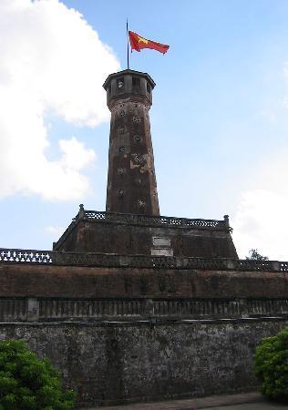Hanoi Flag Tower: 2