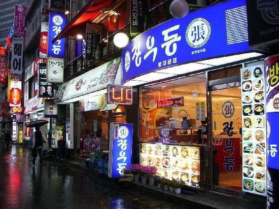 Toyoko Inn Seoul Dongdaemun: 地下鉄東大門出口近くの有名な焼肉屋さん。サムギョプサルは外せませんね。