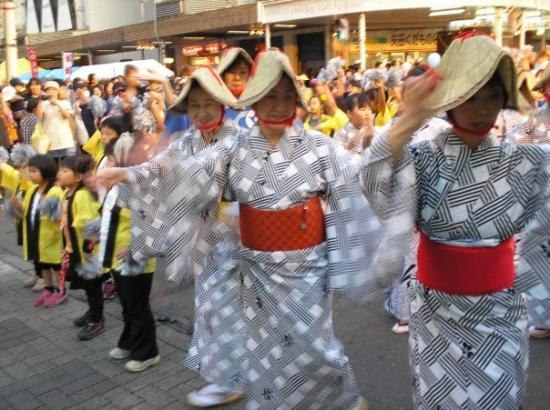 Kitami Japan  City new picture : Kitami, Japan: Dancers in Japanese hats