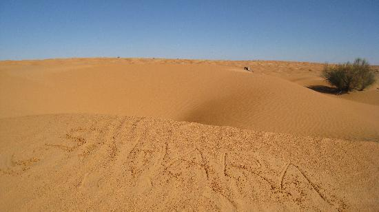 Дуз, Тунис: 360° de dunes