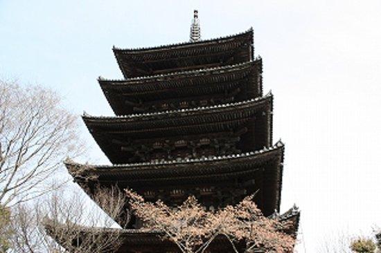 Yasakanoto: 八坂の塔2