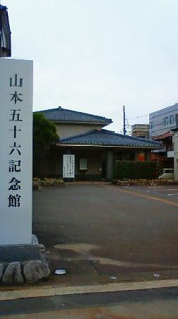 Nagaoka, Japão: 建物と駐車場