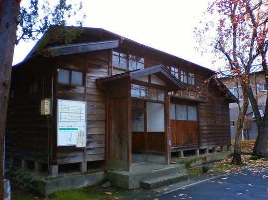 Nagaoka, Japon : 生家