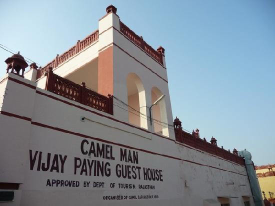 Vijay Guest House & Vista Rooms