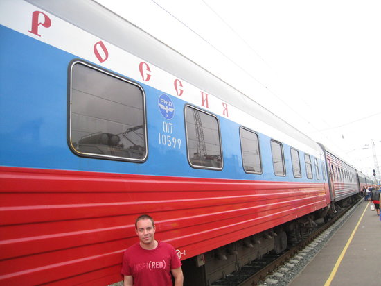 Trans-Siberian Railway - Day Trips : Starting out - the Russian train..
