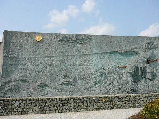 Izumo, Japan: 巨大レリーフ