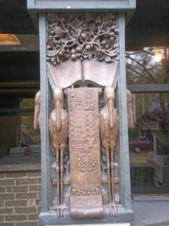 Oak Park, إلينوي: Frank Lloyd Wright Home & Studio
