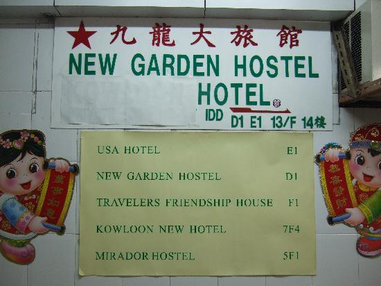 New Garden Hostel: Are these all the same hotel in reality????