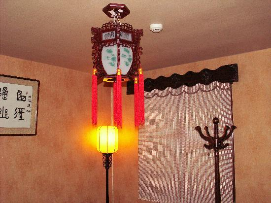 Redwall Hotel Beijing: Chinese style room