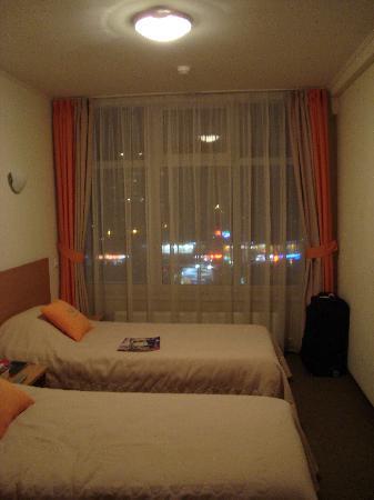 Ohotnik Hotel: Habitación Twin