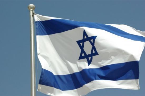 Resultado de imagen de Tel aviv Bandera