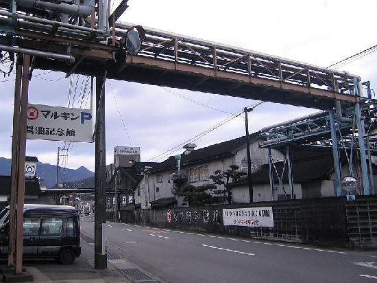 Marukin Soysouce Memorial: マルキン醤油記念館