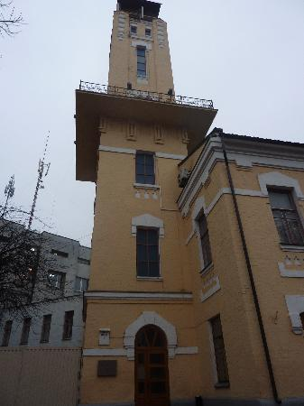 Chernobyl National Museum: The outside of the museum, look for this tower. December 2009, by Alan Stock
