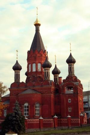 Bryansk ภาพถ่าย