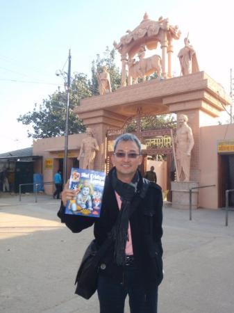 Lord Krishna book in Krisana 's hand in the front of Krishna mandir, took place in Mathura.