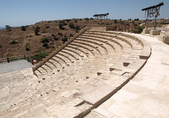 คูเรียน: The amphitheatre