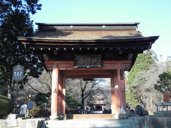 Koshu, Japón: 重文の赤門