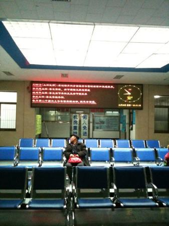 Miyun County, Chiny: 密云縣醫院!到此一遊。好local feel。