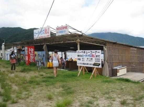Tsuruga, Japan: 気比の松原 - ビーチハウス