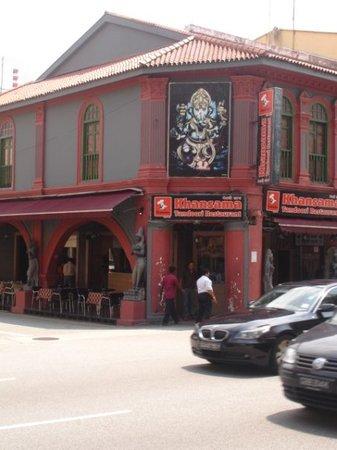 Khansama Tandoori Restaurant Photo