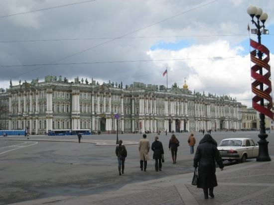 State Hermitage Museum and Winter Palace Photo