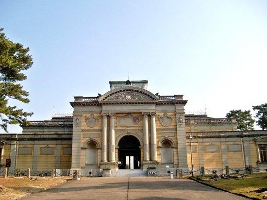 奈良国立博物館