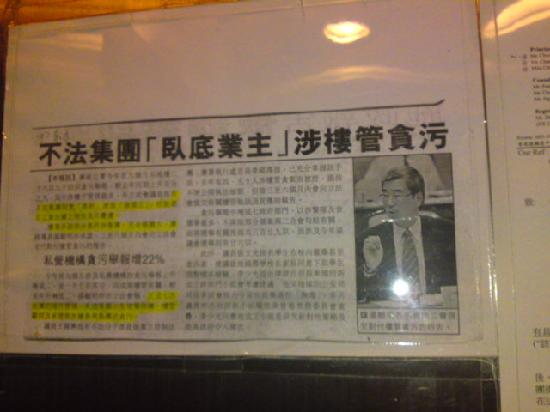 Wang Fat Hostel: The article says 'Illegal'