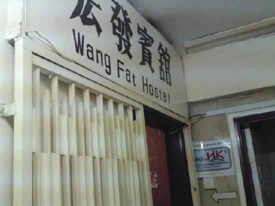 Wang Fat Hostel: entrance